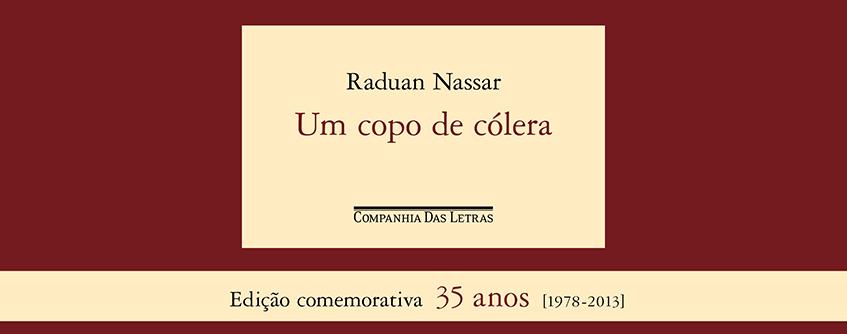 Banner_Um_Copo_de_Colera